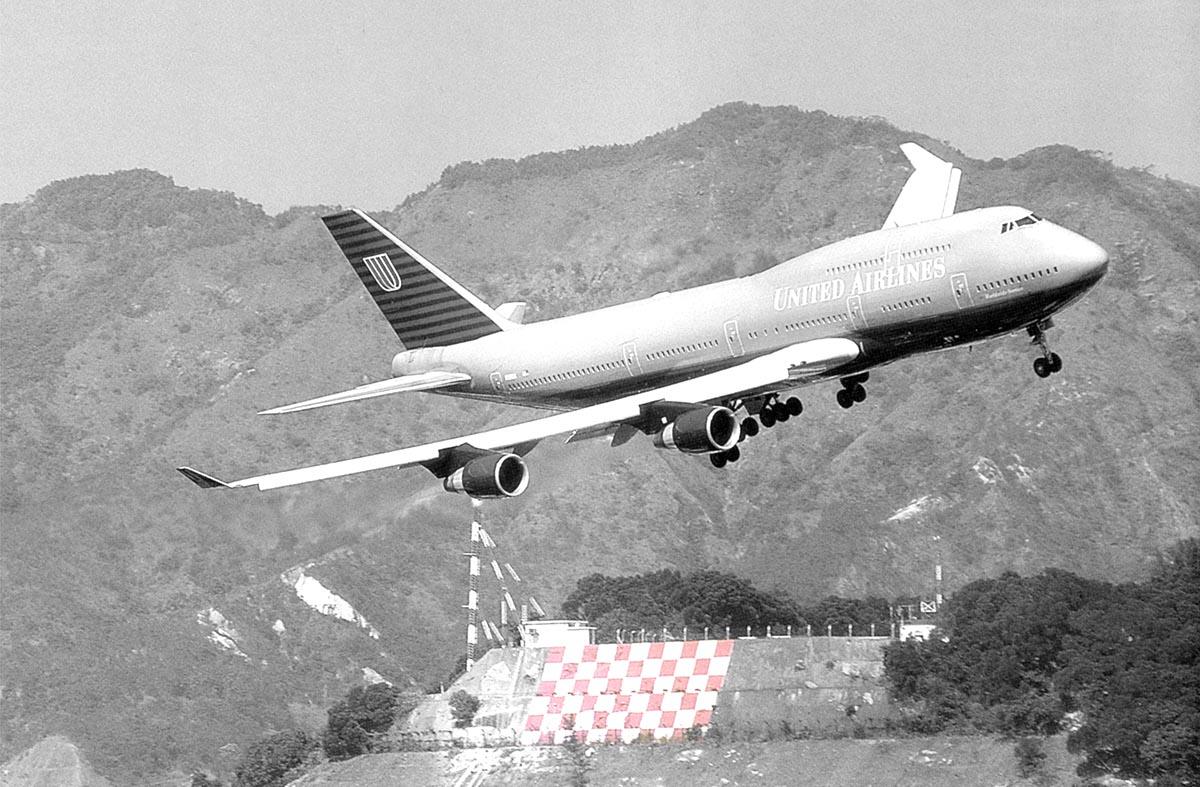 KAI TAK | 747-400 Anflug